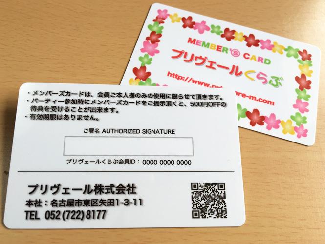 00046_2