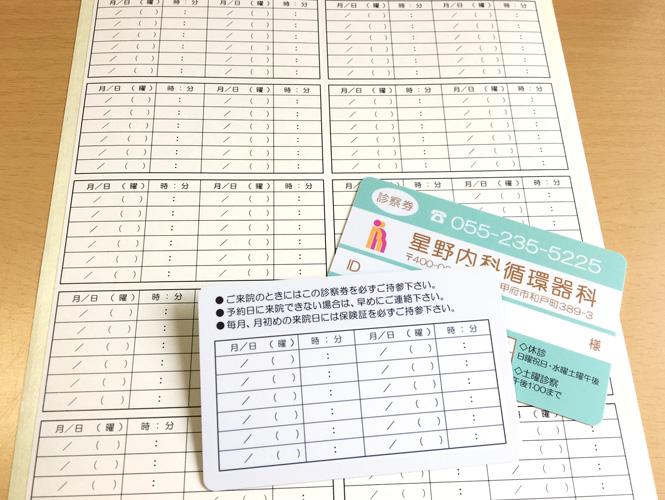 00047_4_shi-ru