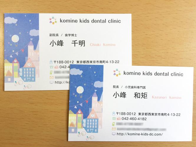 00053_5_meishi