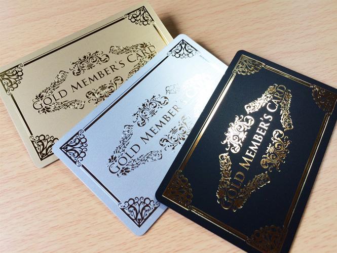 ブラックカード・シルバーカード・ゴールドカード比較