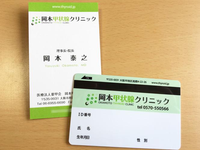 00065_4_meishi