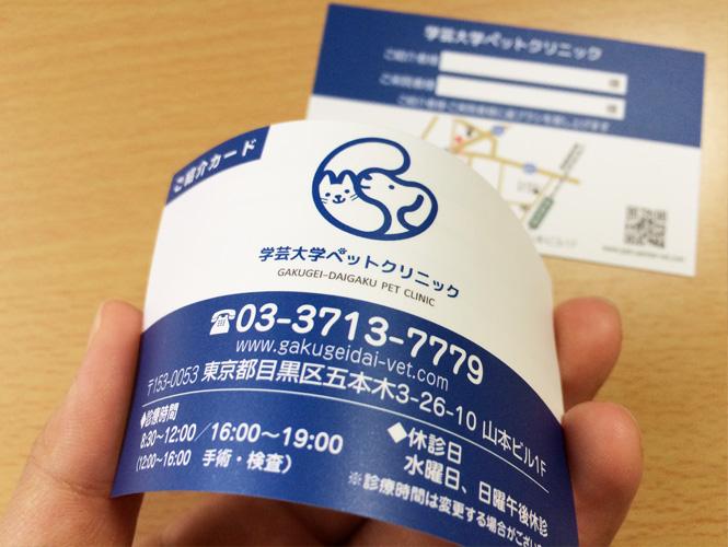 00124_3_syoukais