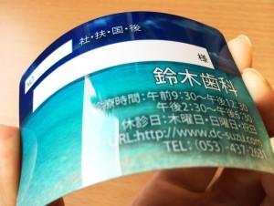 鮮やかな発色で、写真や画像・QRコードなども鮮明に印刷する事が可能です。