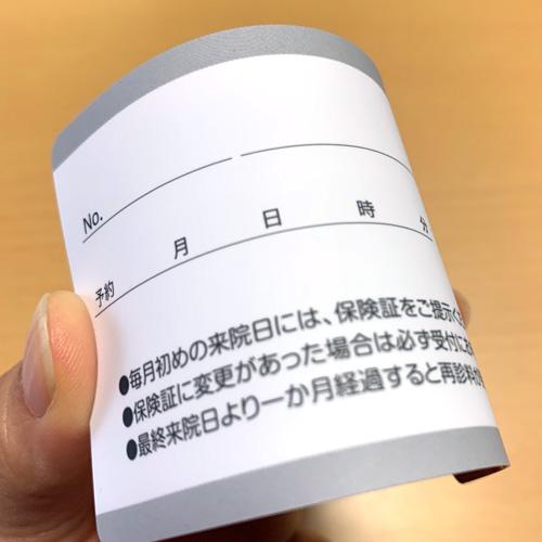 カテナチオシリーズのサインパネル加工面の写真です。
