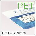 鮮やかな発色とマットな質感が人気!ペットボトルに使われるPET素材のカード