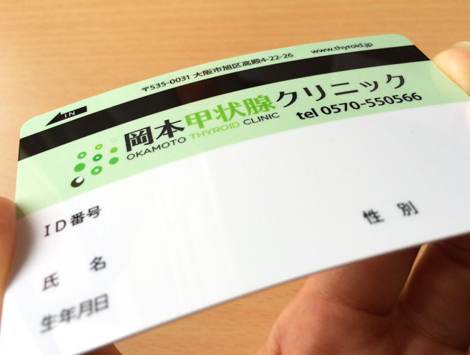 カードの厚さは0.5mm・0.76mmの2種類。
