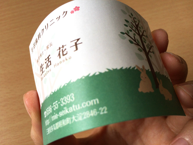 一般的な名刺の紙である、上質紙180kg。