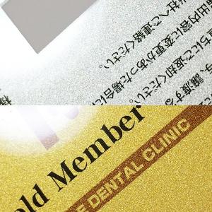 ゴールド印刷・シルバー印刷の仕上がりイメージです