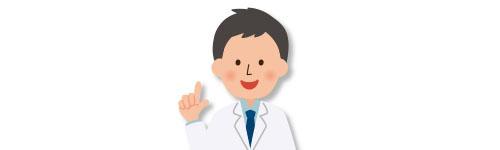 千葉県/整形外科医院さま